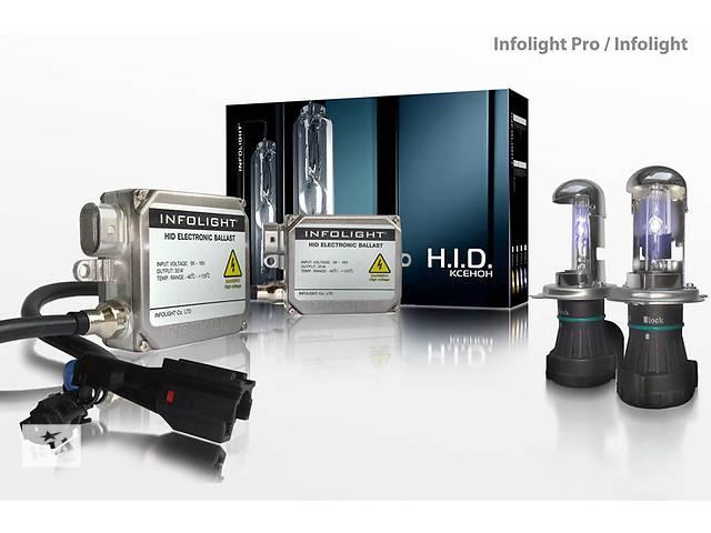 купить бу Новый Биксенон Infolight Pro / Infolight 35W (установочный комплект) в Житомире