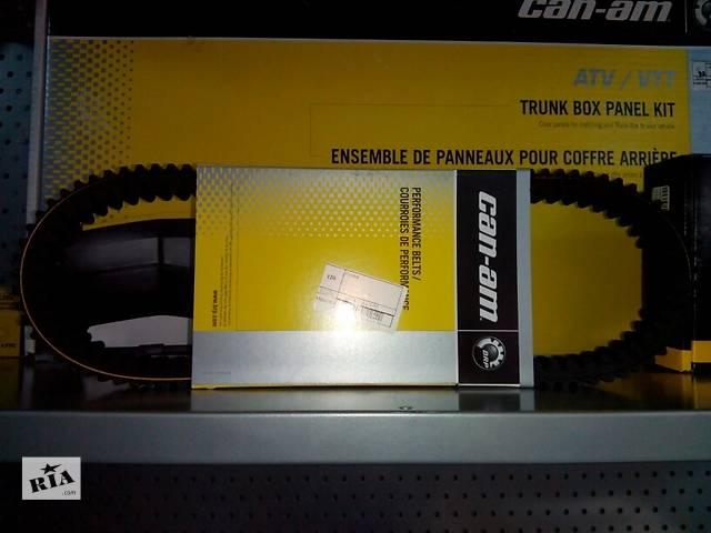 бу Новый   для квадроцикла Can-Am BRP в Мукачево