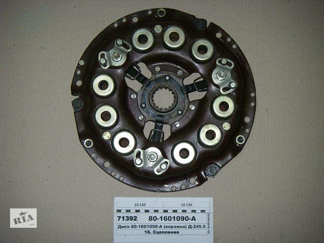 бу Новый диск сцепления для универсала МТЗ 82.1 Беларус 2008 в Луцке