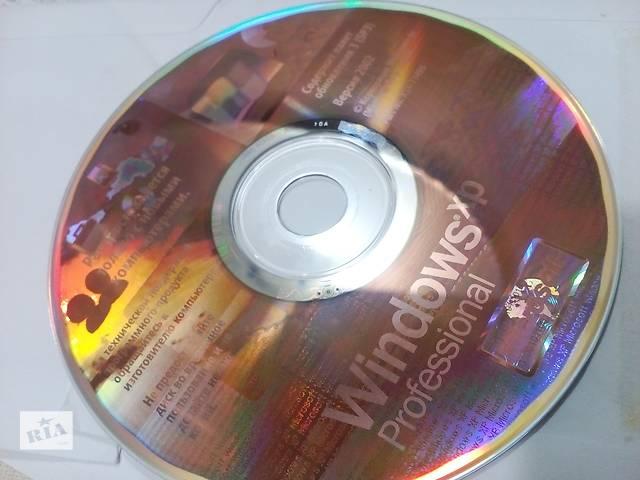 продам Новий диск Windows xp бу в Львове