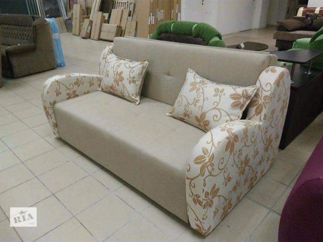 Новый диван Виола недорого, выбор размеров- объявление о продаже  в Днепре (Днепропетровске)
