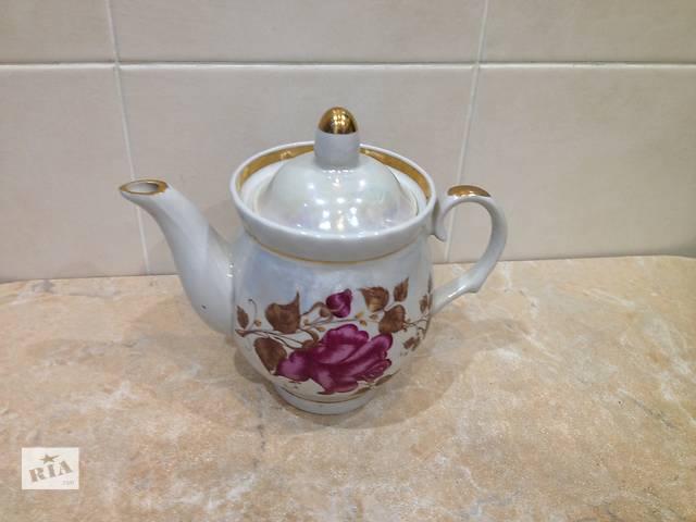Новый фарфоровый заварочный чайник. Производство СССР- объявление о продаже  в Харькове