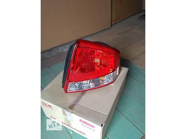 Новый фонарь задний правый на Kia Cerato (924022F311)- объявление о продаже  в Вишневом (Киевской обл.)