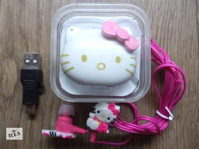 """продам Новый Год ближе, чем Вы думаете! А Вы уже выбрали подарок? Аудио-комплект """"Hello Kitty"""" - лучшее решение! Заказывайте. бу в Харькове"""