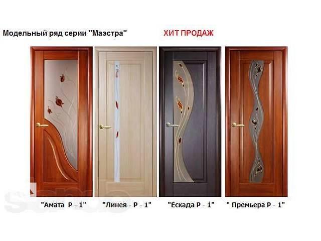 продам Новый Год с новыми дверьми! ;) бу в Одессе