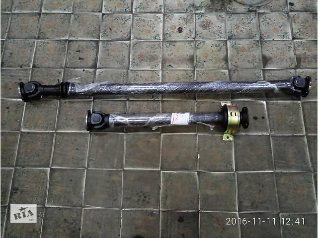 продам Новый карданный вал для другого TATA 613 бу в Харькове