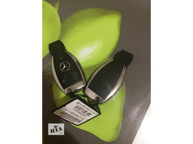 бу Новый ключ Mercedes-Benz в Луцке
