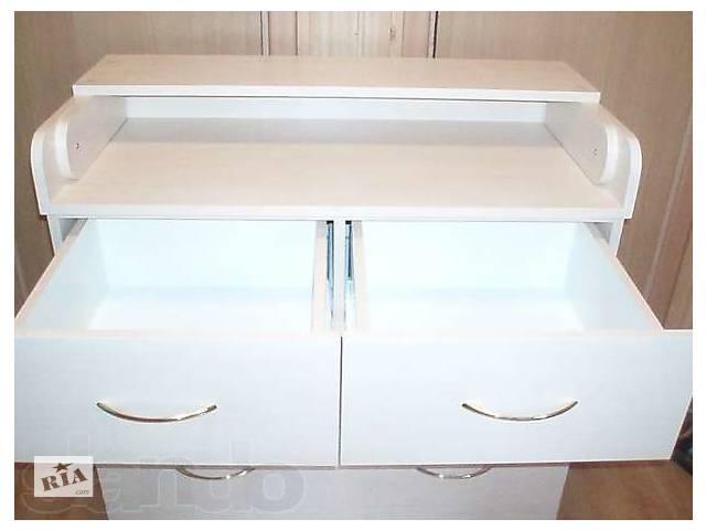 продам новый комод пеленатор в шыроком ассортименте бу в Киеве