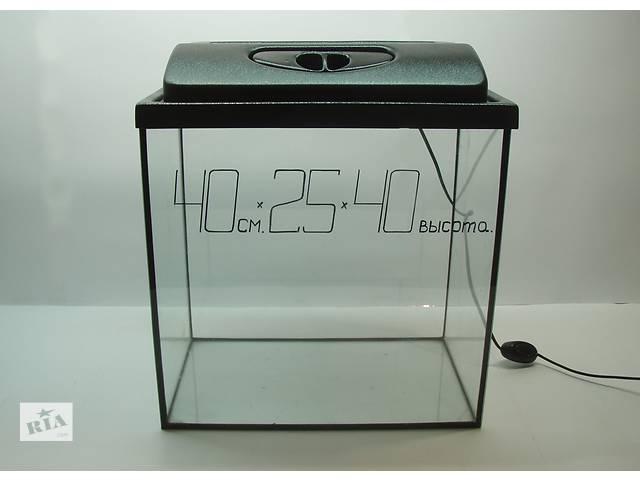 бу Новый комплект: аквариум 40л+крышка с освещением. в Днепре (Днепропетровск)