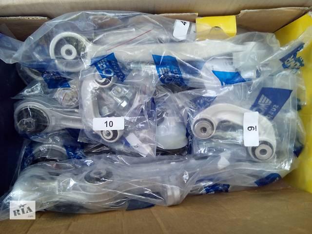 Новый комплект рычагов для седана Audi A4- объявление о продаже  в Херсоне