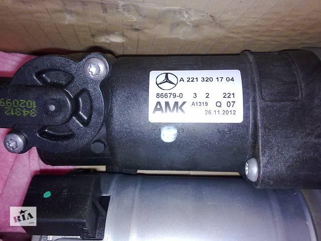 продам Новый компрессор пневмоподвески для  Mercedes S 500-W221 бу в Киеве