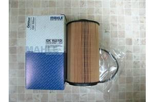 Новые Масляные фильтры BMW