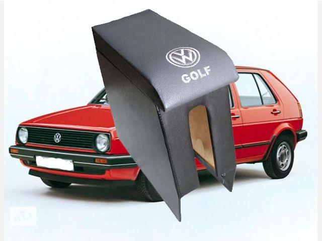 купить бу Новый Модельный подлокотник для Volkswagen Гольф 2 Современный подлокотник отличного качества по приемлемой цене. Пересы в Житомире