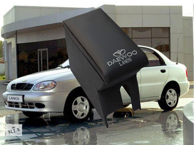 купить бу Новый Модельный подлокотник на Daewoo Lanos. подлокотник с мягкой крышкой. Перетянут качественным кожзаменителем. Имеютс в Луцке
