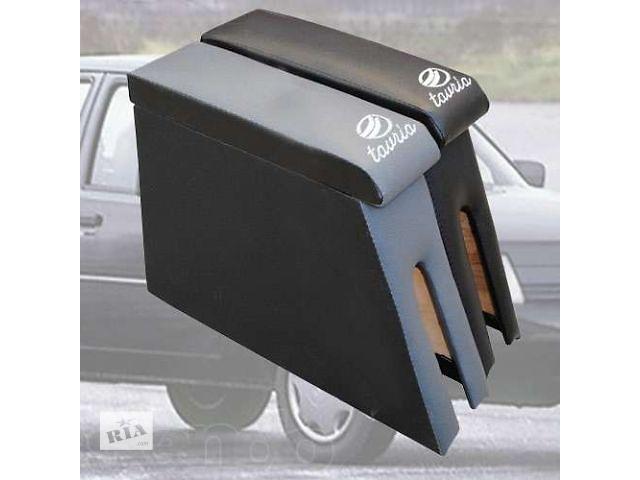 продам Новый Модельный подлокотник на заз Таврию подойдет и на Славуту и на дану Цена = 170 грн. Цвет: черный. серый Страна про бу в Житомире