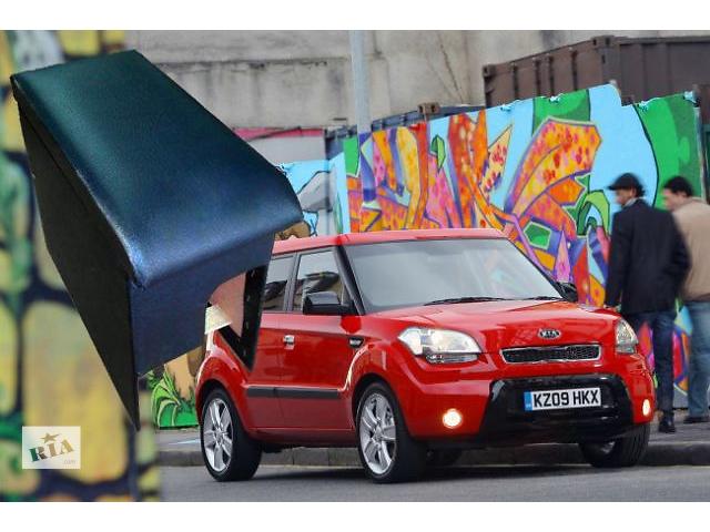 бу Новый Модный подлокотник для Kia Soul. в Виннице