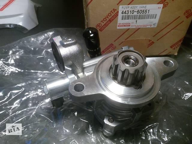 купить бу Новый насос гидроусилителя руля для Toyota Land Cruiser Prado 150 3.0D в Виннице