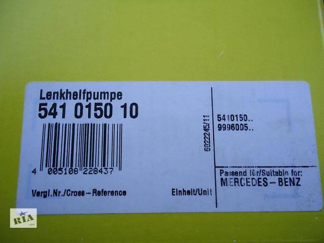 бу Новый Насос гидроусилителя руля Mercedes Sprinter 2.2 CDI в Ковеле