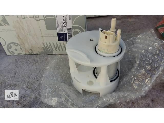 продам Новый насос топливный для  CL 550-W216 бу в Киеве