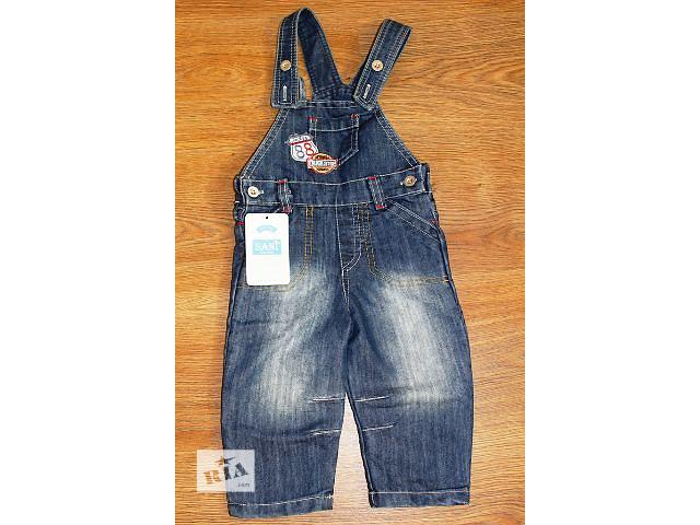 продам Новый очень модный джинсовый комбинезон Sani, Турция бу в Киеве