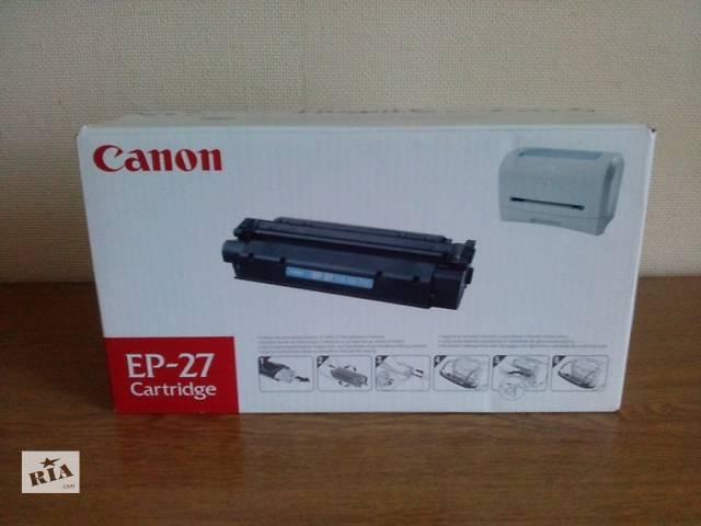 бу Новый оригинальный картридж Canon EP-27 в Херсоне
