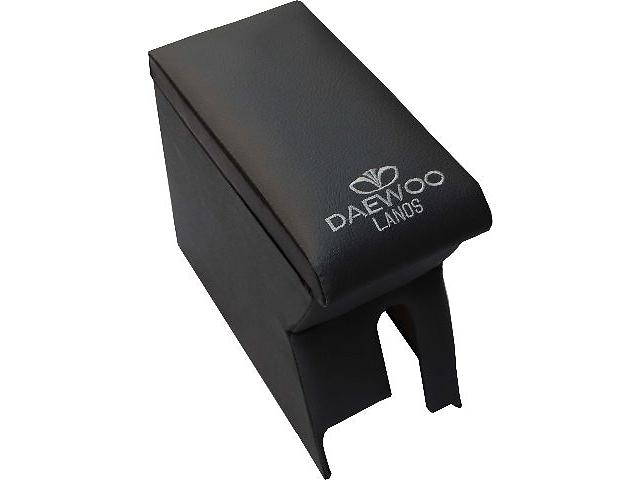 Новый оригинальный подлокотник Daewoo Lanos на хечбек и сидан.- объявление о продаже  в Днепре (Днепропетровске)