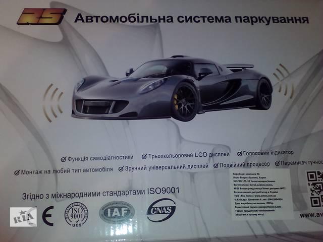 Новый Парктронник RS L418 silver, black.- объявление о продаже  в Житомире
