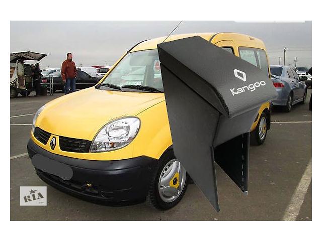продам Новый Подлокотник автомобильный для Кенго. бу в Виннице