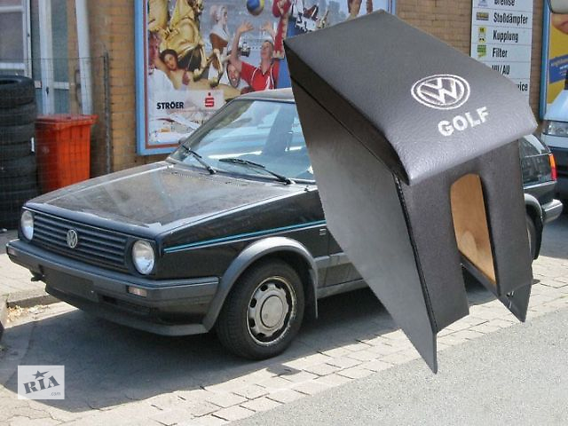 бу Новый Подлокотник для Гольф 2. Стильный и удобный аксессуар для вашего автомобиля. в Сумах