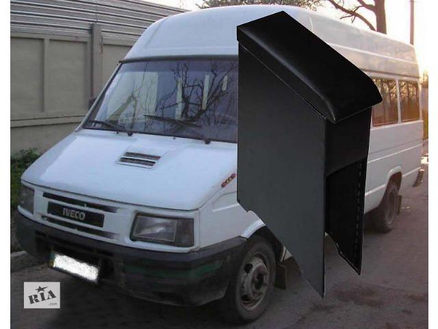 Новый Подлокотник для IVECO Daily- объявление о продаже  в Ровно