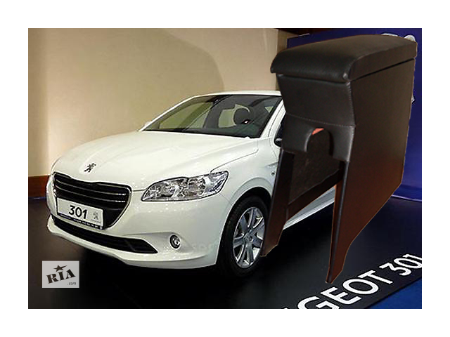 Новый Подлокотник для Peugeot 301 надежный, элегантный, стильный. Цвет: Синий. Черный. Серый. Красный. Желтый. Отправляе- объявление о продаже  в Сумах
