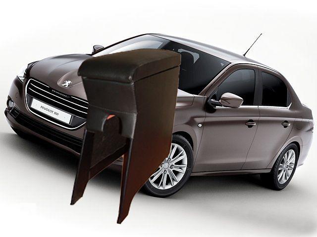 Новый Подлокотник для Peugeot 301. Цвет: Синий. Черный. Серый. Красный. Предназначен для комфортного управления транспор- объявление о продаже  в Запорожье