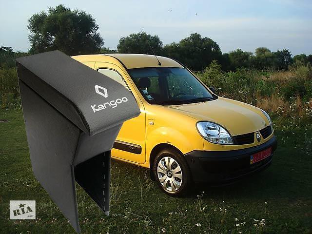 купить бу Новый Подлокотник для Renault Kangoo до 2008 г. цвета на выбор Отправляем по Украине. Материал ДСП комбинированный с фан в Кропивницком (Кировоград)