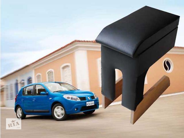 купить бу Новый Подлокотник для Renault Sandero. Очень удобный, не требует крепежа, сделан из фанеры и оббит кожзаменителем хороше в Ивано-Франковске
