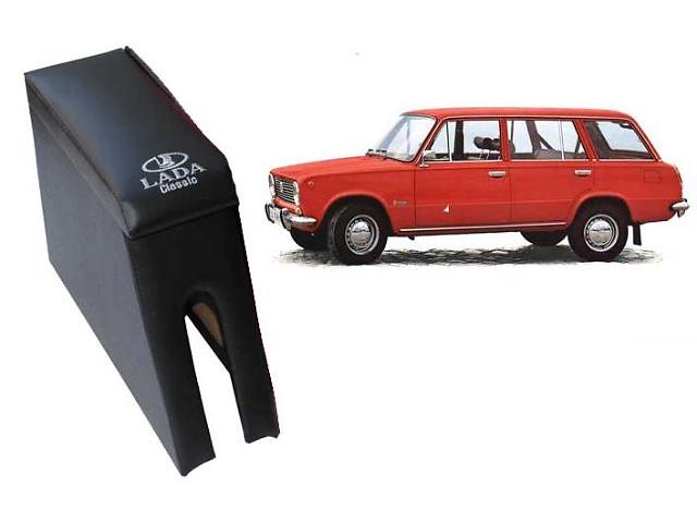 продам Новый Подлокотник для Ваз цвета на выбор Отправляем по Украине. Изготовлен из дерева и обтянут кож винилом. бу в Запорожье