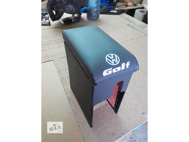 бу Новый Подлокотник для Volkswagen Golf IV Пересылаем по всей Украине в течении нескольких дней с момента заказа. Идеальны в Кропивницком (Кировоград)