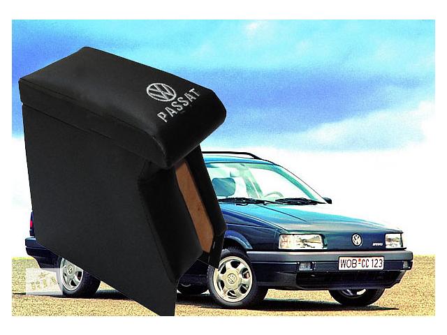 Новый Подлокотник для Volkswagen Passat B4 Отлично впишется в интерьер вашего авто. Доставка по всей Украине. Звоните за- объявление о продаже  в Житомире