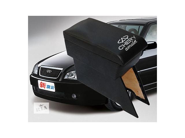 купить бу Новый Подлокотник на Chery Amulet удобный и функциональный атрибут каждого автомобиля. в Днепре (Днепропетровск)