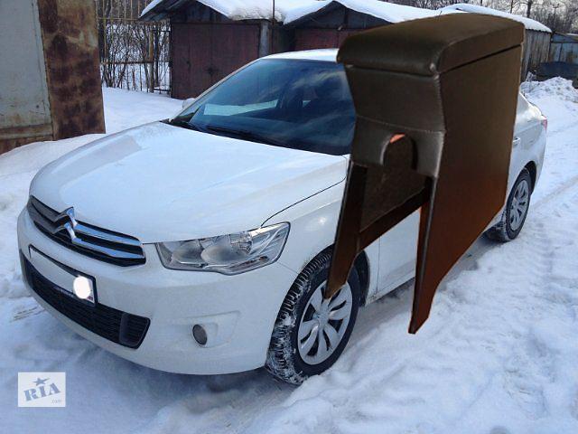 бу Новый Подлокотник на Citroen C-Elysee. в Ровно