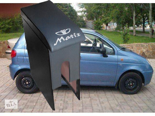 продам Новый Подлокотник на Daewoo Matiz Черный. серый. желтый. красный цвет.  бу в Запорожье