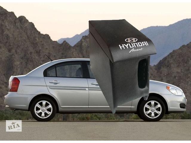 Новый подлокотник на Hyundai Accent есть отделение для мелких вещей. можно отправить почтой наложенным платежом.- объявление о продаже  в Львове