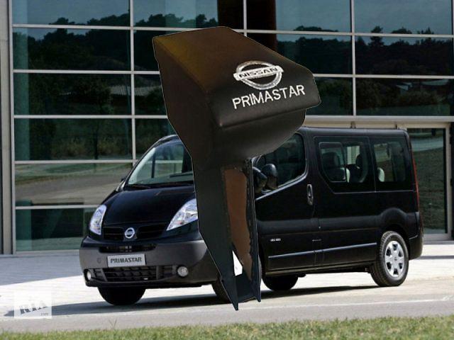 Новый Подлокотник на микроавтобус Ниссан Примастер.- объявление о продаже  в Одессе