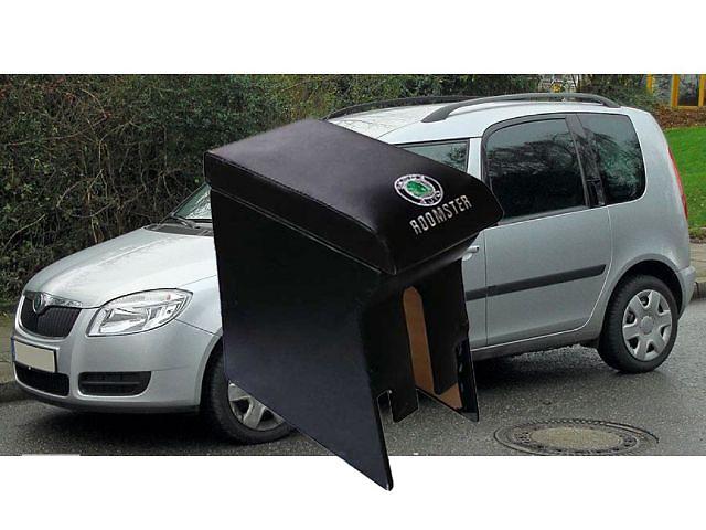 Новый Подлокотник на шкоду румстер это стильний и современный атрибут любого автомобиля возможно изготовление в разных ц- объявление о продаже  в Запорожье