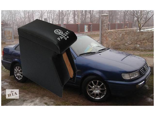 продам Новый Подлокотник на Volkswagen Passat Б4. Звоните нам и заказывайте!  бу в Запорожье
