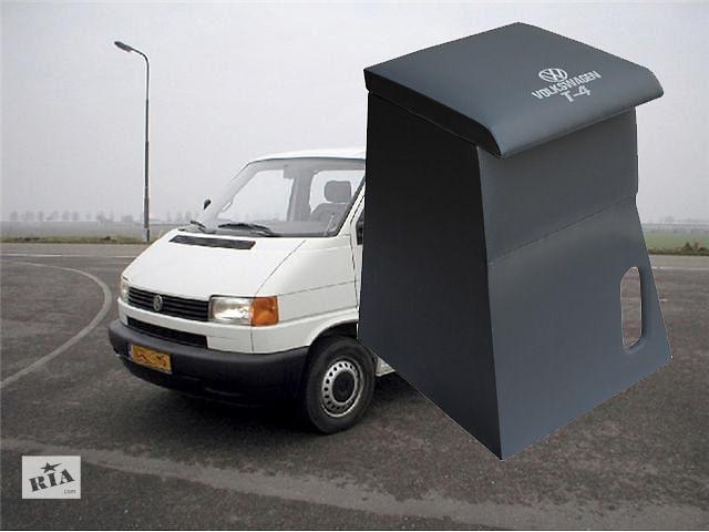 продам Новый Подлокотник на Volkswagen Transporter Т-4 Отличное качество по приемлемой цене! Пересылаем по всей Украине. Звонит бу в Житомире
