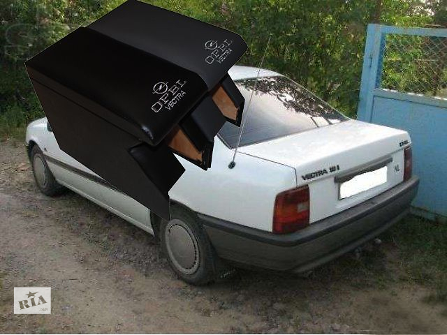бу Новый Подлокотник Opel Vectra. в Днепре (Днепропетровске)