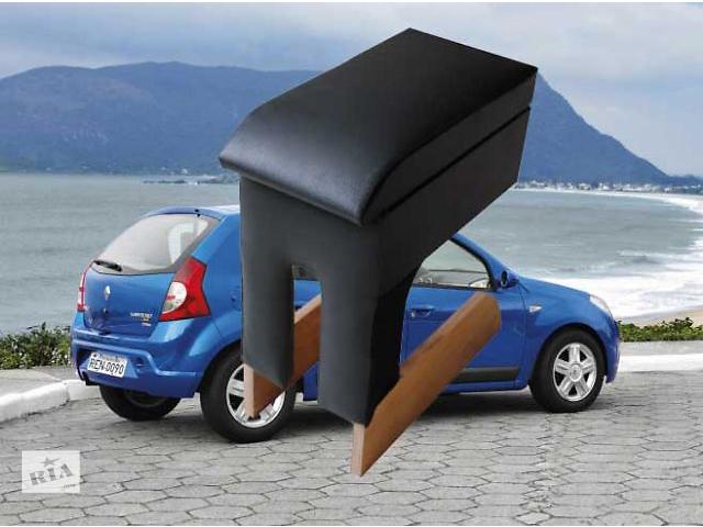 Новый Подлокотник Renault Sandero! Звоните спрашивайте! Отправляем по стране. Изготовлен из ДСП комбинированного с фанер- объявление о продаже  в Сумах