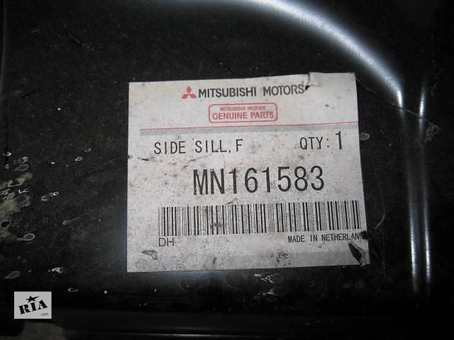 бу Новый порог для легкового авто Mitsubishi Colt Hatchback (5d) в Киеве