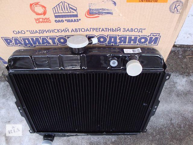 бу Радиатор ГАЗ 24 в Полтаве