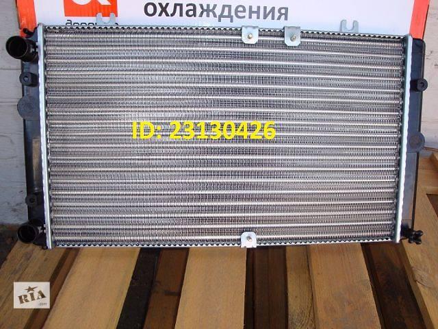 Радиатор Ваз Калина, Ваз 1117, ваз 1118, ваз 1119- объявление о продаже  в Полтаве
